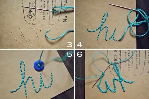 B-stitching 4steps